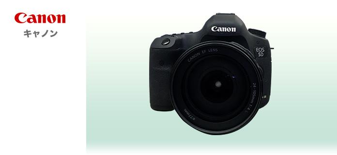Canon(キヤノン)の