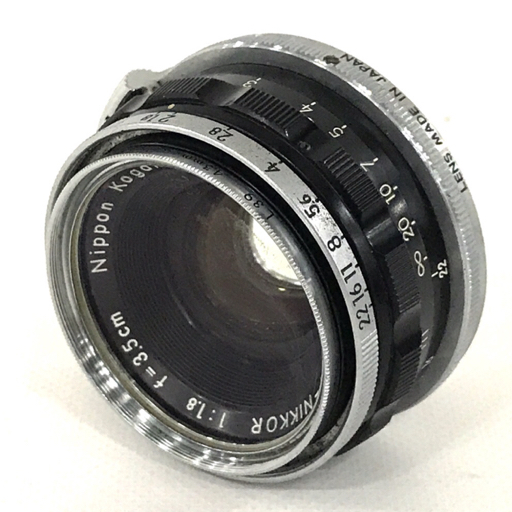 Nikon W-NIKKOR 11.8 f=3.5\207p Nippon Kougaku