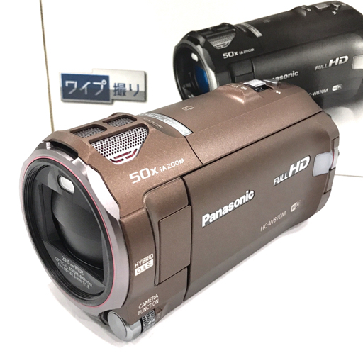 Panasonic HC-W870M