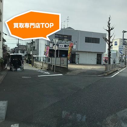 9号線沿いに当店はあります
