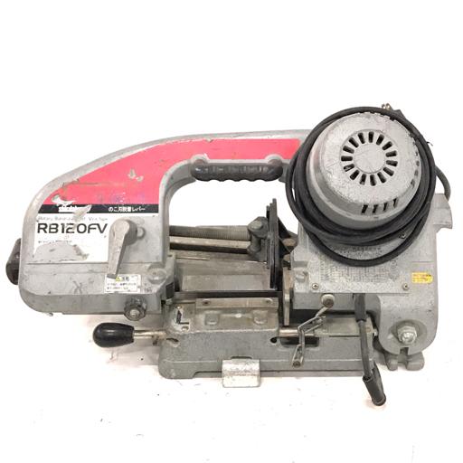 新ダイワ RB120FV ロータリーバンドソー