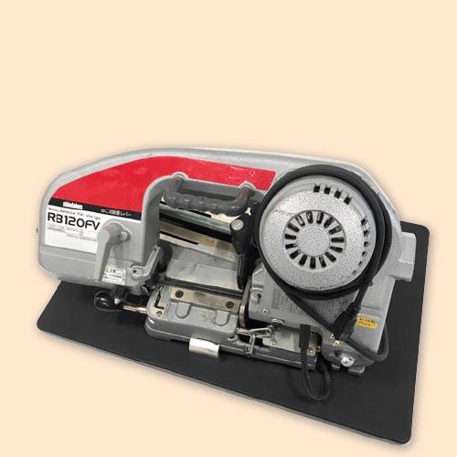 shindaiwa RB120FV 帯鋸切断機